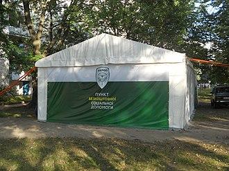 Hennadiy Korban - Image: Палатка видачі обідів та продуктових наборів Корбана DSCN2491