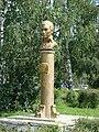 Памятник П. К. Фролову (Змеиногорск).jpg