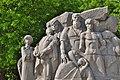 Памятник жертвам фашистского террора. Фрагмент.JPG