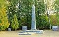 Переславль-Залесский, Левая Набережная, обелиск в память воинов-переславцев, погибших в годы ВОВ 1941-1945г.jpg