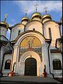Переславль - panoramio (10).jpg