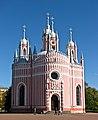 СПб. церковь Рождества Иоанна Предтечи (Чесменская).jpg