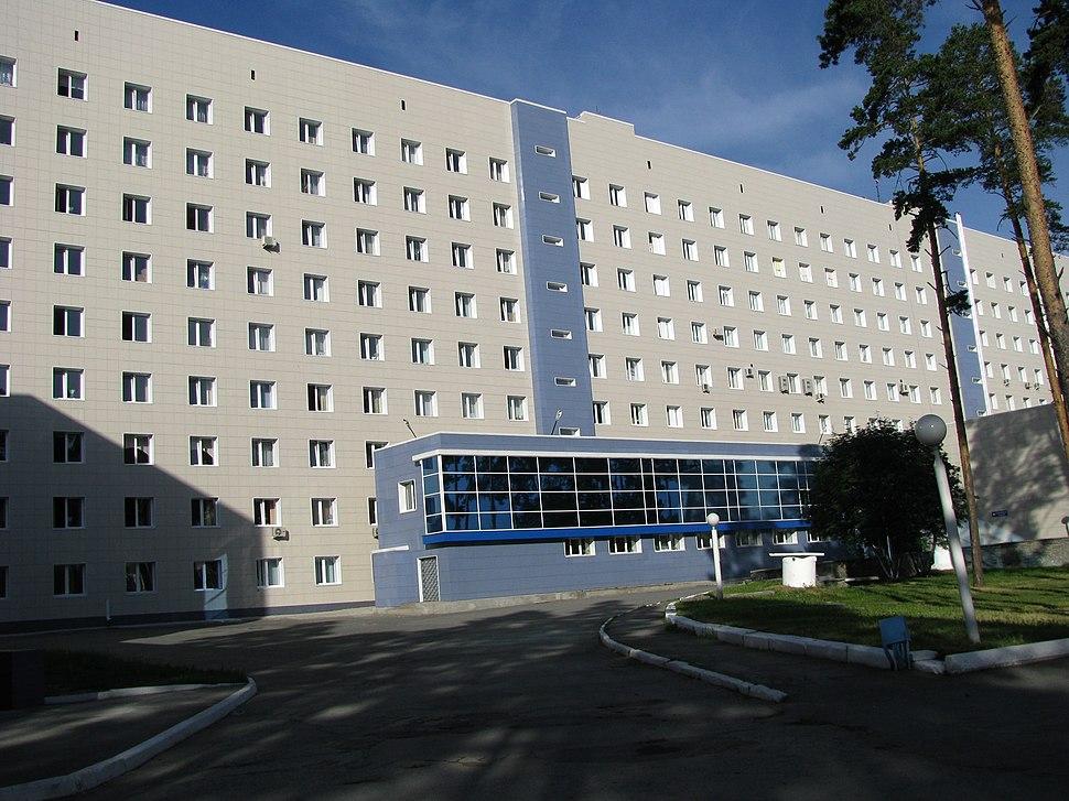 Свердловская областная больница №1