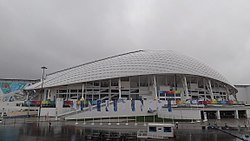 Стадион Фишт.JPG