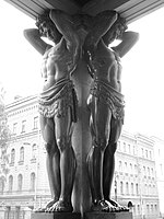 С.-Петербург - Новый Эрмитаж, Атланты 2.jpg
