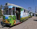 Трамвай Gotha B57 (№ 051).jpg