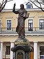 Украина, Харьков - Покровский монастырь 22.jpg