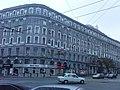 Україна, Харків, пл. Конституції, 1 фото 3.JPG
