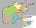 Филателистическая карта Афганистана.png