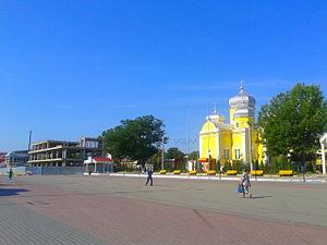 Comrat - Image: Центральная площадь Комрата