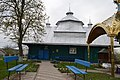 Церква Валява.jpg