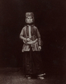 Шушинская Армянка..png
