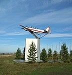 Як-52 Танай памятник.jpg