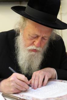 הרב אברהם יהושע הלוי סולוביציק.png