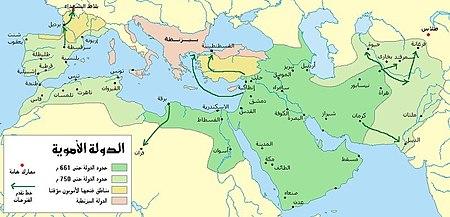 الدولة الأموية في أقصى اتساعها في عهد هشام بن عبد الملك