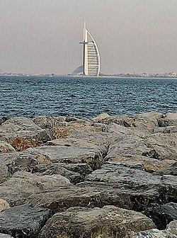 برج العرب في دبي.jpg