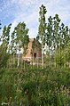 بقعه بایزید بسطامی روستای عزیز کندی - panoramio.jpg