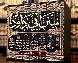 <i>Sunan Abu Dawood</i> book
