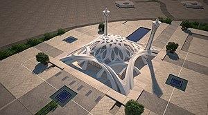 Isfahani style - Image: مسجد سالن اجلاس بین المللی اصفهان