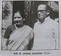 पत्नी सौ. शांताबाई यांच्या बरोबर प्रा. कावळे १९८७.jpg