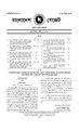 বাংলাদেশ গেজেট, এপ্রিল ২১, ২০১৬ (১ম খণ্ড).pdf