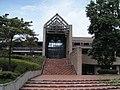 グリーンピア八女ホテル - panoramio.jpg