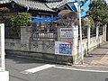 マルフク看板 埼玉県ふじみ野市西原2丁目 - panoramio.jpg