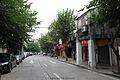 中山市太平路 tai ping lu, Zhongshan - panoramio.jpg