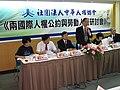 中華人權協會 兩國際人權公約與勞動人權研討會 20110429.jpg
