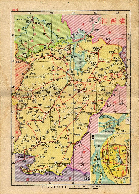 亚新地学社1936年《袖珍中华全图》--09江西省