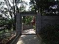 原般若庵匾 - Inscribed Board of Banruo Nunnery - 2014.07 - panoramio.jpg