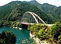 大戸橋 - panoramio.jpg