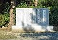 女化稲荷神社 - panoramio (2).jpg