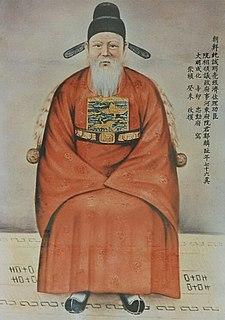 Jeong In-ji Korean scholar