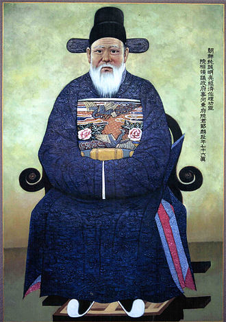 Jeong In-ji - Image: 學易齋鄭麟趾尊影
