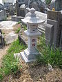 安平十二軍夫墓石燈籠.JPG