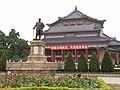 广东省广州市 中山纪念堂 - panoramio.jpg