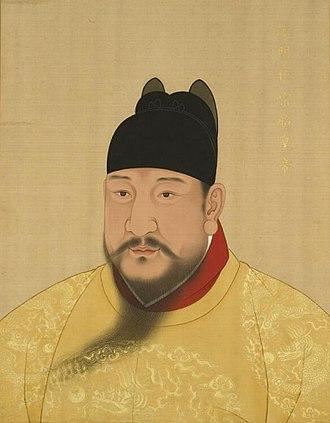 Hongxi Emperor - Image: 明仁宗皇帝