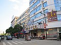 泰宁县和平中街上 - panoramio (3).jpg