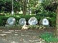 若柴公園01 - panoramio.jpg