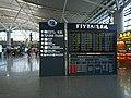 西安咸阳国际机场T3航站楼 4.jpg