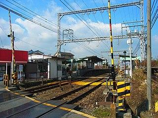 Nijō-jinjaguchi Station Railway station in Katsuragi, Nara Prefecture, Japan