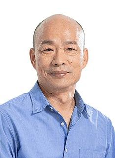Han Kuo-yu Taiwanese political figure