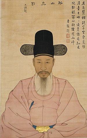 "Korean painting - ""Portrait of Kang Io"" by Yi Jaegwan (1783-1837)."