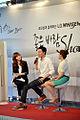 조인성, LG 휘센 1일 바람 캐스터 변신 (12).jpg