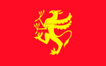 ..Troms Flag(NORWAY).png