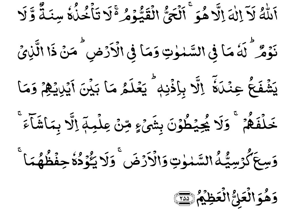 File 002255 Al Baqrah Wikimedia Commons