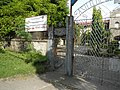 0181jfAsilo de San Vicente de Paul United Nations Avenuefvf 01.jpg