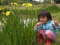 04-5 Japanese girl in Sasayama,Hyogo 094.jpg