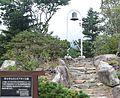 05アポイの鐘は救助された英山号の鐘IMG 6630.jpg